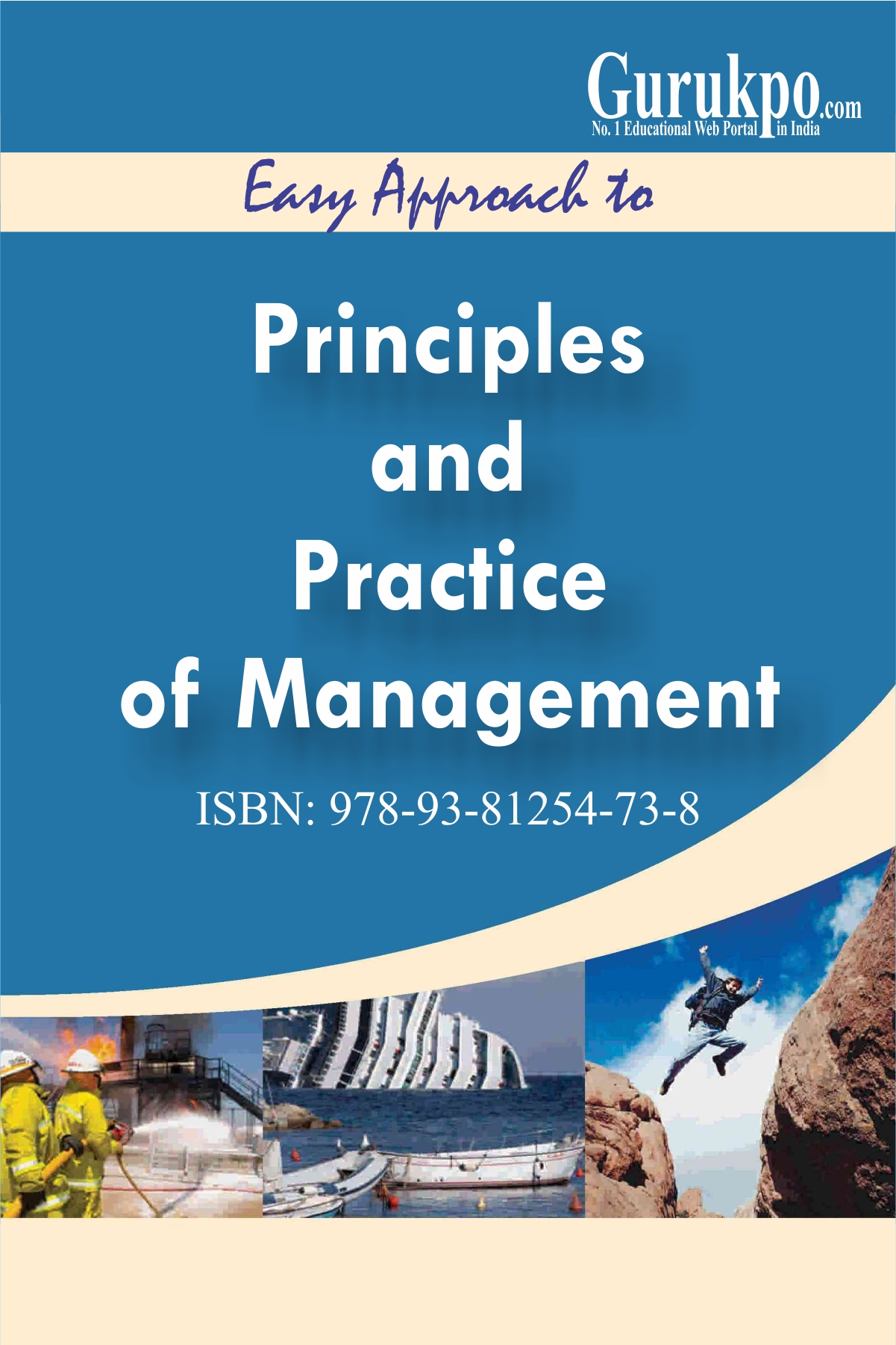 Principles and Practices of Management | Free Study Notes for MBA