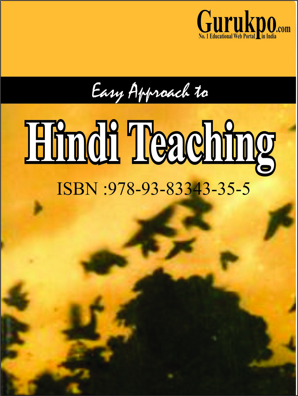 Hindi Teaching | Free Study Notes for MBA MCA BBA BCA BA BSc